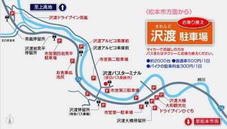 http://www.kamikochi.or.jp/access/transfer/#map1