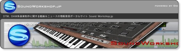 http://www.soundworkshop.jp/