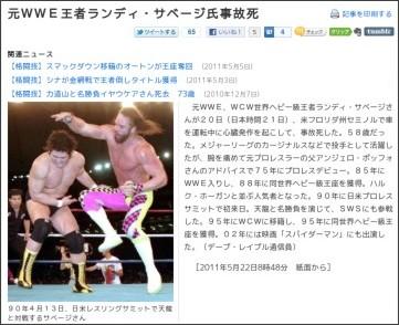 http://www.nikkansports.com/battle/news/p-bt-tp0-20110522-779435.html