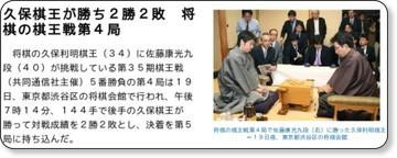 http://www.47news.jp/CN/201003/CN2010031901000961.html