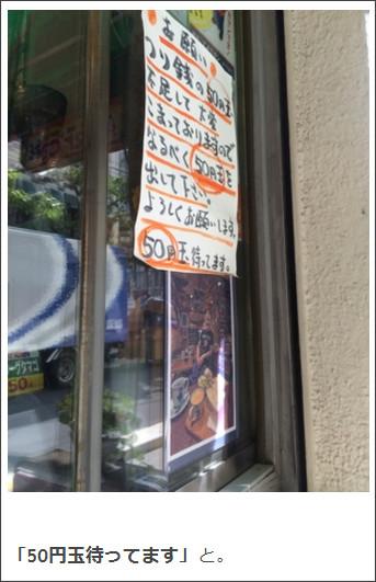 http://yamama48.hatenablog.com/entry/american4