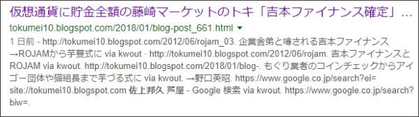 https://www.google.co.jp/search?q=site://tokumei10.blogspot.com+%E4%BD%90%E4%B8%8A%E9%82%A6%E4%B9%85&source=lnt&tbs=qdr:w&sa=X&ved=0ahUKEwiz9L2GrvvYAhVQ-GMKHVMbDuoQpwUIHw&biw=1085&bih=848