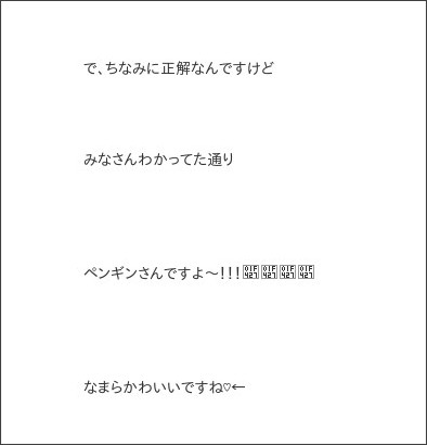 http://ameblo.jp/tsubaki-factory/entry-12115677517.html