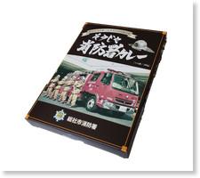 http://www.city.soja.okayama.jp/zeimu/kurashi/zei/furusato_nouzei/furusato_nouzei_soujanosinmai_2.html