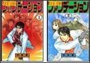 http://www.ebookjapan.jp/ebj/title/15377.html
