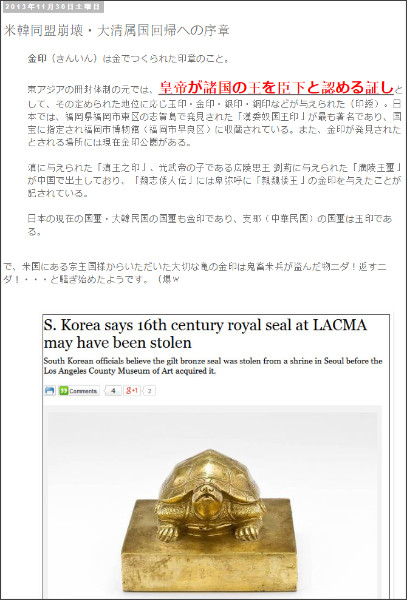 http://tokumei10.blogspot.com/2013/11/blog-post_9133.html