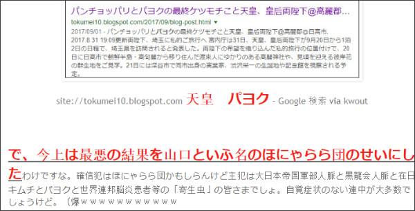 http://tokumei10.blogspot.com/2018/04/d-flag.html
