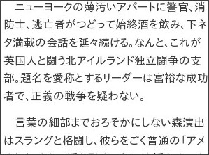 http://www.nikkei.com/article/DGXDZO71803370W4A520C1BE0P01/