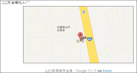 http://torikagononakanotori.blogspot.jp/2013/07/blog-post_23.html