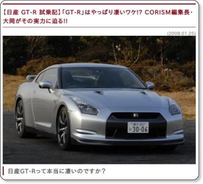 http://corism.221616.com/articles/0000075759/?rss_cd=00001&ref=rsscorism