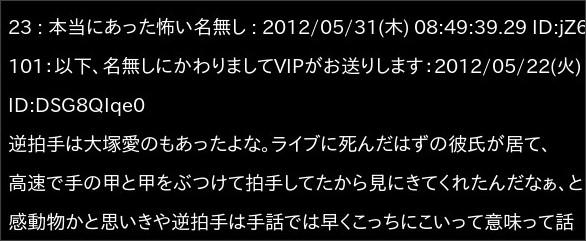 http://www.mekazawa.com/review.php?eid=04952