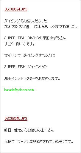 http://taiji.blog.players.tv/article/45975765.html
