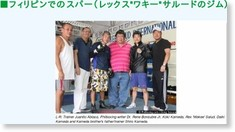 http://usaginiku.exblog.jp/17313572/