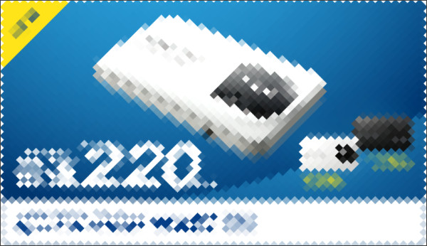 http://www.uqwimax.jp/lp/wimax2plus_product_wx02/
