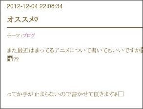http://ameblo.jp/sudou-maasa-blog/entry-11420135596.html