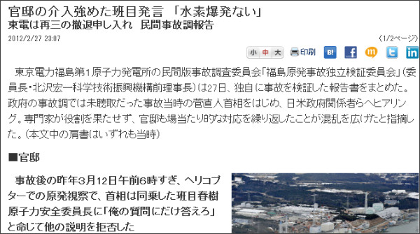 http://www.nikkei.com/news/category/article/g=96958A9C93819695E0E5E2E69A8DE0E5E2E0E0E2E3E09191E3E2E2E2;at=DGXZZO0195166008122009000000
