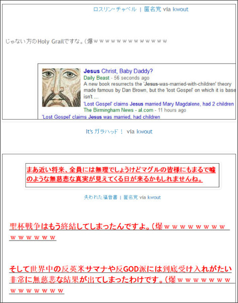 http://tokumei10.blogspot.com/2016/04/da-vinci-man.html