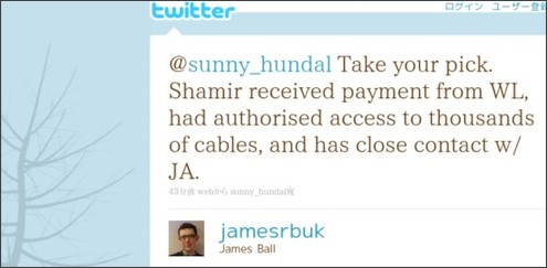 http://twitter.com/#!/jamesrbuk/status/42713623126224896