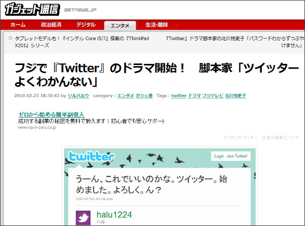 http://getnews.jp/archives/48574