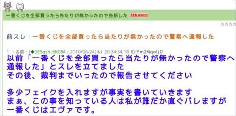 http://hamusoku.com/archives/3319847.html
