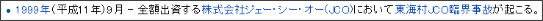 http://ja.wikipedia.org/wiki/%E4%BD%8F%E5%8F%8B%E9%87%91%E5%B1%9E%E9%89%B1%E5%B1%B1
