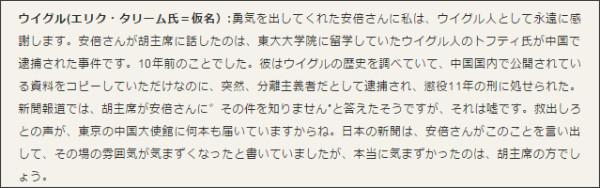 http://yoshiko-sakurai.jp/2008/05/22/711