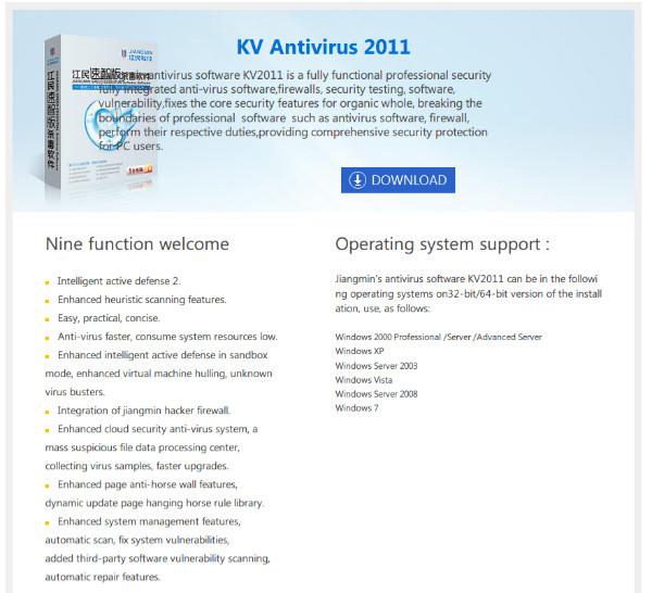 http://global.jiangmin.com/Antivirus_2011.html