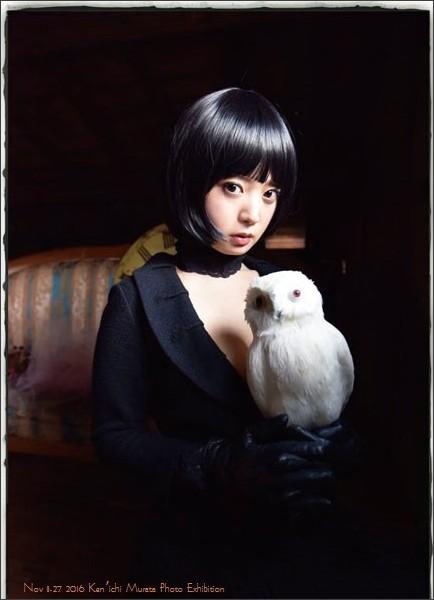 http://jinbochogarou.com/wp-content/uploads/tuikaayumi20160104-moji2.jpg