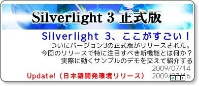 http://www.atmarkit.co.jp/fdotnet/