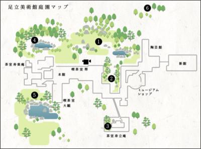 https://www.adachi-museum.or.jp/garden