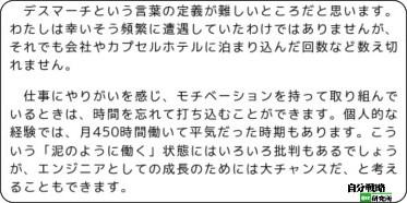 http://el.jibun.atmarkit.co.jp/wifehacks/2009/10/post-174f.html