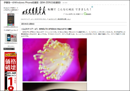 http://d.hatena.ne.jp/itokoichi/20140128/p25