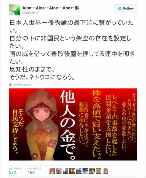 https://twitter.com/junichiru2/status/650853868486594561