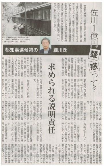 http://blogimg.goo.ne.jp/user_image/0d/fb/02a925cef41902a5d22a34fabf065370.jpg