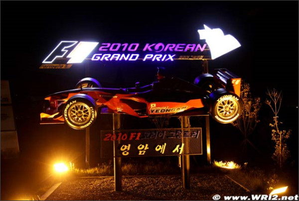 http://motorsport.nextgen-auto.com/gallery/pictures/2010/f1/gp-yeongam-21oct/002wri.jpg?PHPSESSID=969b1002fc9637da5c38840be8b60057