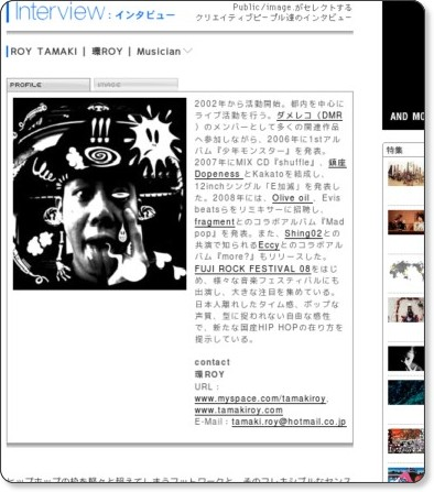 http://www.public-image.org/interview/2008/11/21/roy-tamaki.html