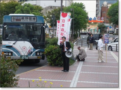 http://www.teradaminoru.com/images/b_008.jpg