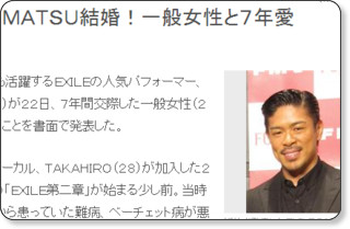 http://www.sanspo.com/geino/news/20130723/mar13072305050001-n1.html