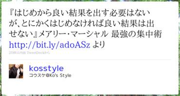 http://twitter.com/kosstyle/status/13468582296