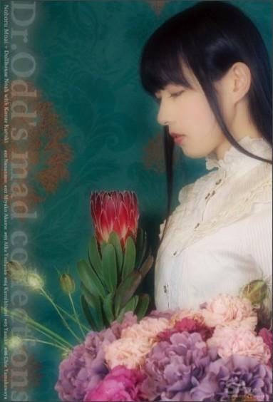 http://www.span-art.co.jp/exhibition/201709odd/img/odd02.jpg