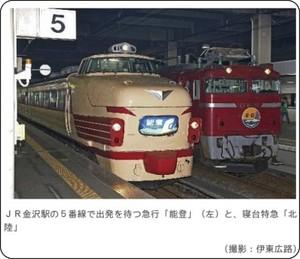 http://osaka.yomiuri.co.jp/teppan/tr91204a.htm