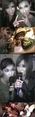 http://blog.livedoor.jp/ozawa_maria/archives/1033086.html