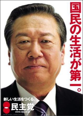 http://image.blog.livedoor.jp/mossan1968/imgs/3/1/3185077c.jpg