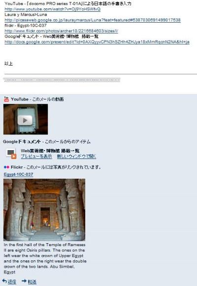 http://kwgu2w.bay.livefilestore.com/y1pSyBNWVFkp2dqd_q7Rn9t1AvczAyuuA_9sUmCybWGwUddTyRYqDozWPBITdmURsuAFj6mJo5Ag93t5-G1Lq240k92kfhdzyH-/Gmail_InboxDisplay_Firefox_Vista.jpg