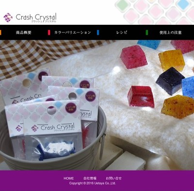 http://crash-crystal.com/