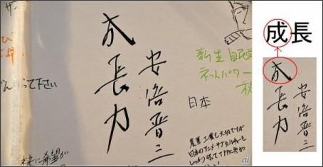 http://blog-imgs-50-origin.fc2.com/k/i/i/kiikochan/2013050112s.jpg