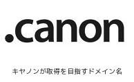 http://web.canon.jp/pressrelease/2010/p2010mar16j.html
