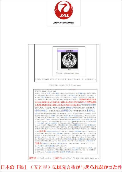 http://tokumei10.blogspot.com/2018/04/john-winston-ono-lennonjal.html