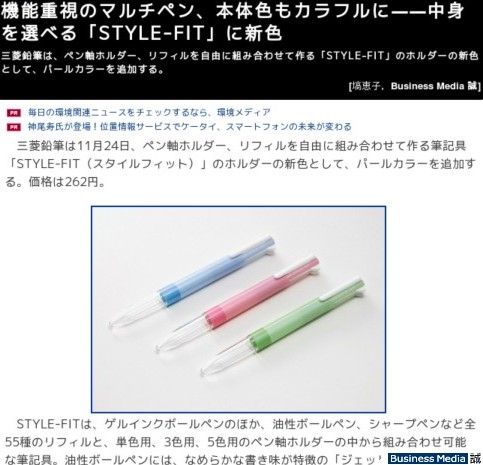 http://bizmakoto.jp/bizid/articles/0911/20/news024.html
