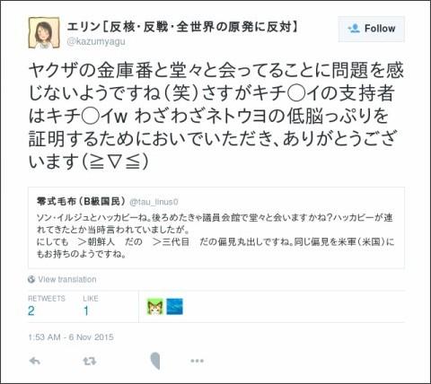 https://twitter.com/kazumyagu/status/662568429220597760